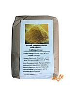 Сухой заменитель пыльцы, (белковая подкормка) - 1кг.