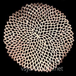 Сервировочный коврик 38 см, Розовое Золото