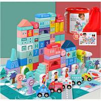 Детская деревянная развивающая игрушка город 108 предметов подарок для мальчика и девочки