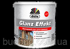Лак по камню прозрачный Glanz Effekt Dufa 10 л
