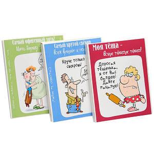Шоколадні набори для близьких родичів