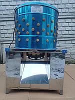 Перосъемные машины  Машина для ощипывания птицы Перощипальная машина 55 см.