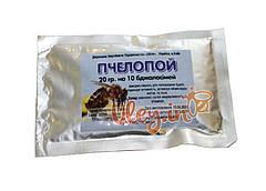 Пчелопой (аналог аквакорма) 20гр. на 10 доз.