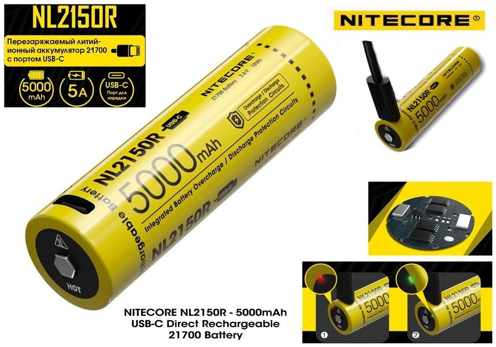 Аккумулятор NITECORE 21700 NL2150R USB Type-C 5000mAh Li-Ion 3,6v Protected (С платой защиты), ORIGINAL