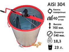 Алюмоцинковая медогонка з поворотом касет 2-х рамкова, касета зварна (пофарбована порошковою фарбою)
