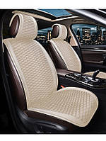 Накидки для передних сидений Алькантара Elegant Palermo Premium Бежевые 2 шт