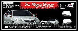 Хром накладки на зеркала Nissan Almera Classic 2006-2012 (Autoclover A773)
