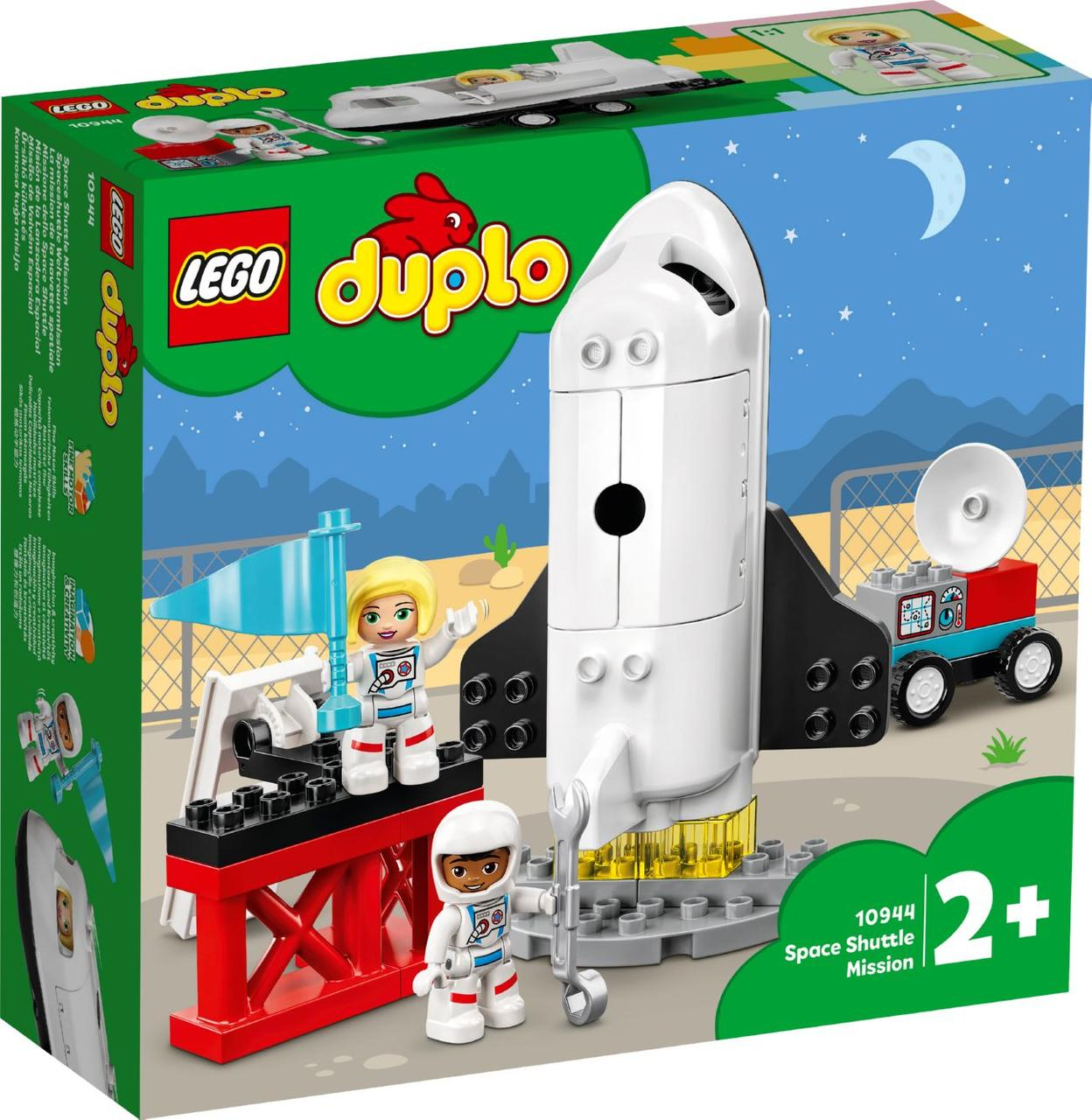 Lego Duplo Космический шаттл 10944