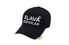 """Кепка - """"SLAVA BDZHOLAM"""" (Слава Бджолам)"""
