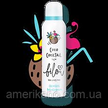 Пена для душа Shower Foam от Bilou из Германии, Coco Cocktail 200 мл, кокос
