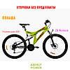 ✅ Гірський Двопідвісний Велосипед Azimut Power 26 D Рама 19,5 Чорно-Помаранчевий, фото 8