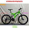✅ Гірський Двопідвісний Велосипед Azimut Power 26 D Рама 19,5 Чорно-Помаранчевий, фото 5