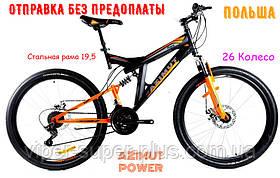 ✅ Гірський Двопідвісний Велосипед Azimut Power 26 D Рама 19,5 Чорно-Помаранчевий