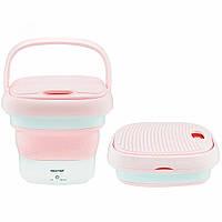 """Складна міні пралка """"Maxtop"""" рожева, портативна пральна машина mini переносна (портативна пральна машина), фото 1"""