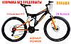 ✅ Гірський Двопідвісний Велосипед Azimut Power 26 D Рама 19,5 ЧОРНО-ЧЕРВОНИЙ, фото 7