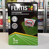 Минеральное удобрение для газона и уничтожения мха Fertis (Фертис) 1 кг