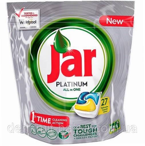 Капсулы для мытья посуды в посудомоечной машине Jar Platinum All in 1  27 шт