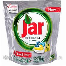 Капсули для миття посуду в посудомийній машині Jar Platinum All in 1 шт 27