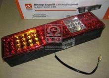 Ліхтар МАЗ, КАМАЗ (ЄВРО) задній лівий задній з розташуванням роз'єму LED 24В | Дорожня карта