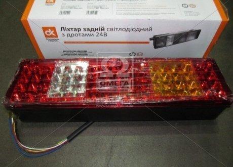 Фонарь МАЗ, КАМАЗ (ЕВРО) задний правая с задний расположением разъема LED 24В | Дорожная карта