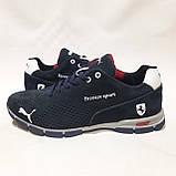 Мужские кроссовки из перфорированной кожи в стиле Puma, темно-синий, фото 5