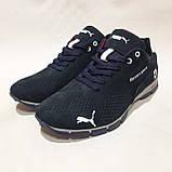 Мужские кроссовки из перфорированной кожи в стиле Puma, темно-синий, фото 3