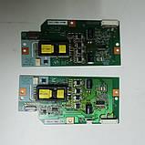 Запчасти к телевизору START LCD 32UA01 (RSAG7.820.1037/ROH, E/RSAG7.820.848A/ROH, TCON102A-F (KF2182.1A-1LF)), фото 8