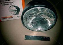Фара МТЗ,ЮМЗ передня з ламп. в метал корпусі 178мм | Дорожня карта