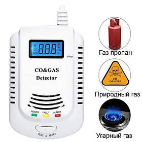 Комбінований датчик чадного газу + природного газу з сиреною 2 в 1 FD 808COM КОД: 100683
