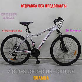 Гірський Велосипед Crosser Angel 26 Дюймів Рама 16,5 Білий