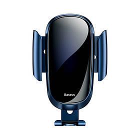 Автотримач Baseus Future Gravity Car Mount Holder SUYL-WL0 Синій КОД: 5660-22516