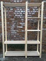 Деревянный стеллаж для хранения вещей AL2 КОД: 146