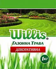 Трава семена газонной травы декоративная Willis, DLF (Дания), 900 г