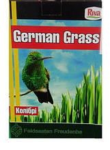 Трава семена газонной травы German Grass Колибри 0,5  кг, Германия
