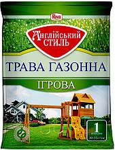Трава семена газонной травы Английский стиль игровая, Дания, 1 кг