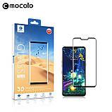 Захисне скло Mocolo для LG V50 (LG4100) 3D Curved Full Cover Glass з олеофобним покриттям, фото 4