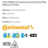 315/45R22.5 Continental Conti EcoPlus HD3 147/145L, фото 2