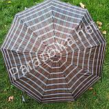 Зонт мужской коричневый в клеточку Star Rain арт.308p, фото 2