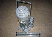 Домкрат гідравлічний - 32т 285-435 мм | ARMER