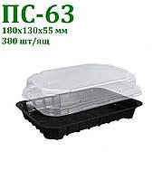 Упаковка для суши и роллов ПС-63, одноразовая