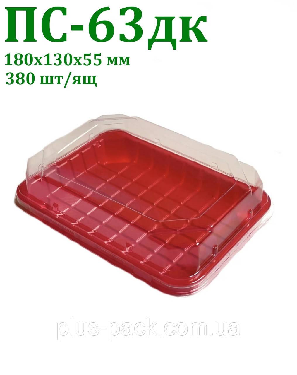 Упаковка для суши и роллов ПС-63 дк