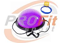 Полусфера Босу 58 см (BOSU) Балансировочная платформа