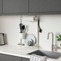 Кухонне приладдя