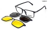 Мужские очки с набором насадок для зрения Good Day