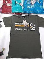 """Футболка підліткова для хлопчиків """"One Unit"""" 11-14 років Кольору при замовленні уточнюйте"""