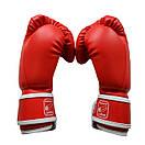 Рукавички для боксу Reyvel винив (штучна шкіра) 10 oz (унцій) червоний, фото 2