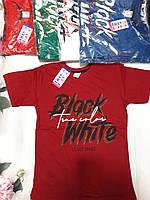 """Футболка подростковая для мальчиков """"Black White"""" 11-14 лет Цвета уточняйте при заказе"""