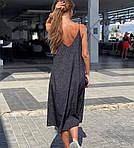 Женское платье, софт, р-р универсальный 42-46 (чёрный), фото 2
