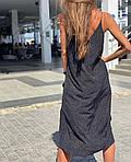 Женское платье, софт, р-р универсальный 42-46 (чёрный), фото 3