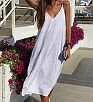 Женское платье, софт, р-р универсальный 42-46 (белый), фото 2